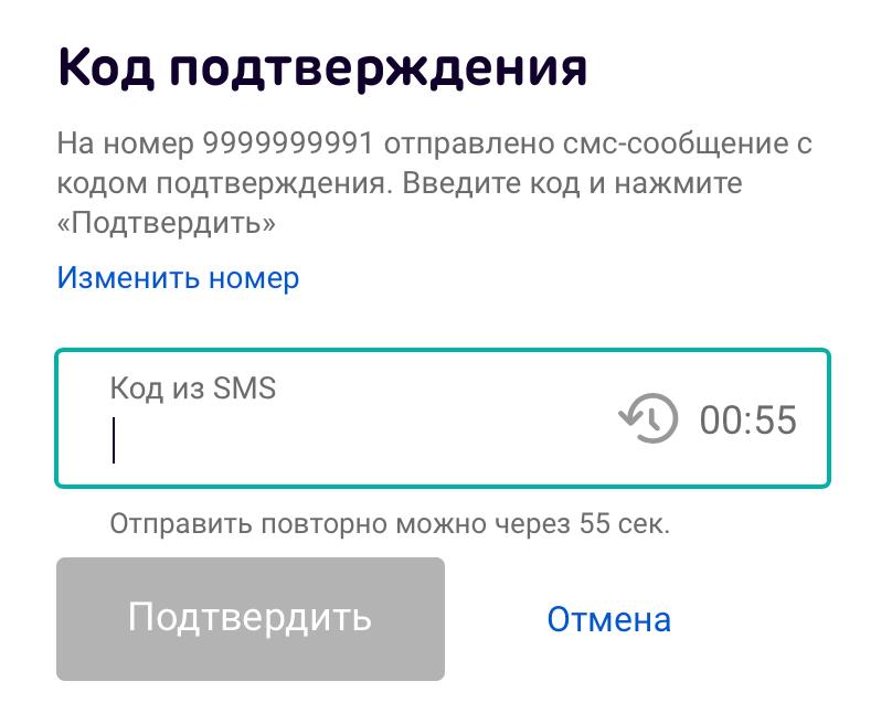 Бесплатно Без Кодов И Смс