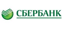 Сбербанк кредит онлайн