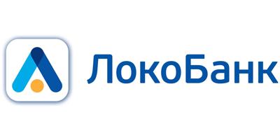 Локобанк заявка на кредит онлайн сбербанк глазов взять кредит