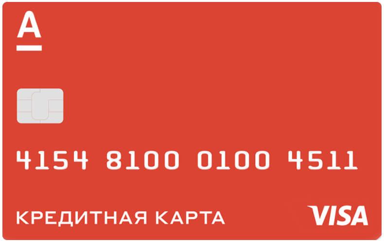 Банк совкомбанк кредитный калькулятор потребительский