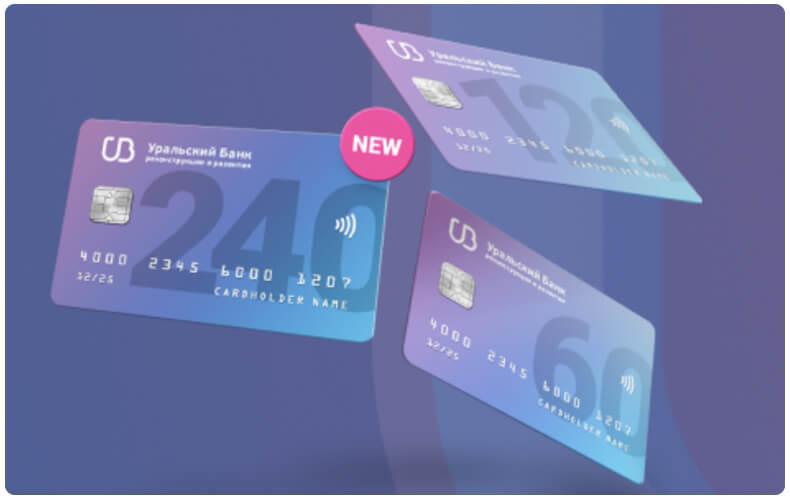 можно ли взять кредит в сбербанке если работаешь неофициально мтс банк личный кабинет вход с мобильного по номеру телефона