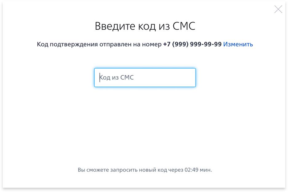 Кредитный калькулятор онлайн рассчитать кредит втб