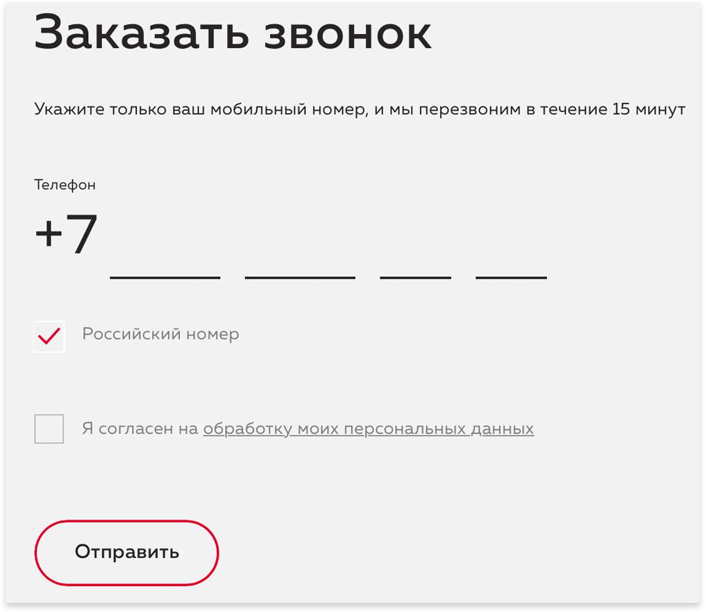 Тинькофф банк оформить кредитную карту skip-start.ru