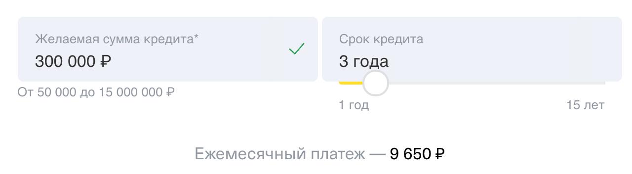услуга срочный кредит мтс