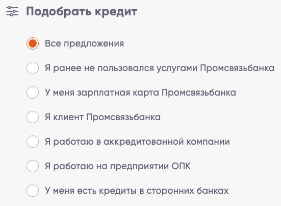 все банки россии которые дают кредит с плохой кредитной историей