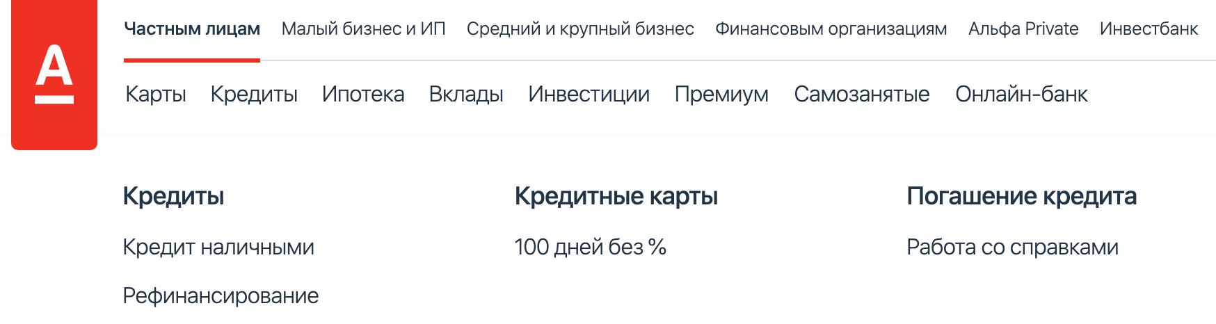 гражданин поздняков воспользовался банковским кредитом приобрел автомобиль